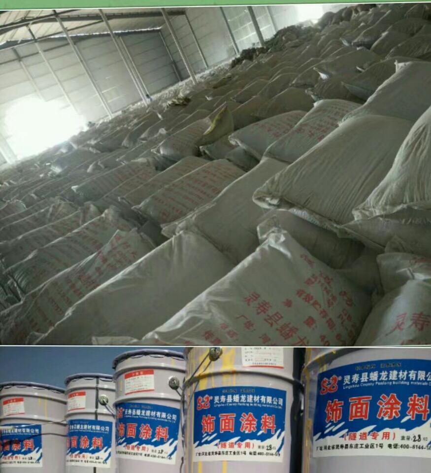 上海钢结构防火涂料厂家
