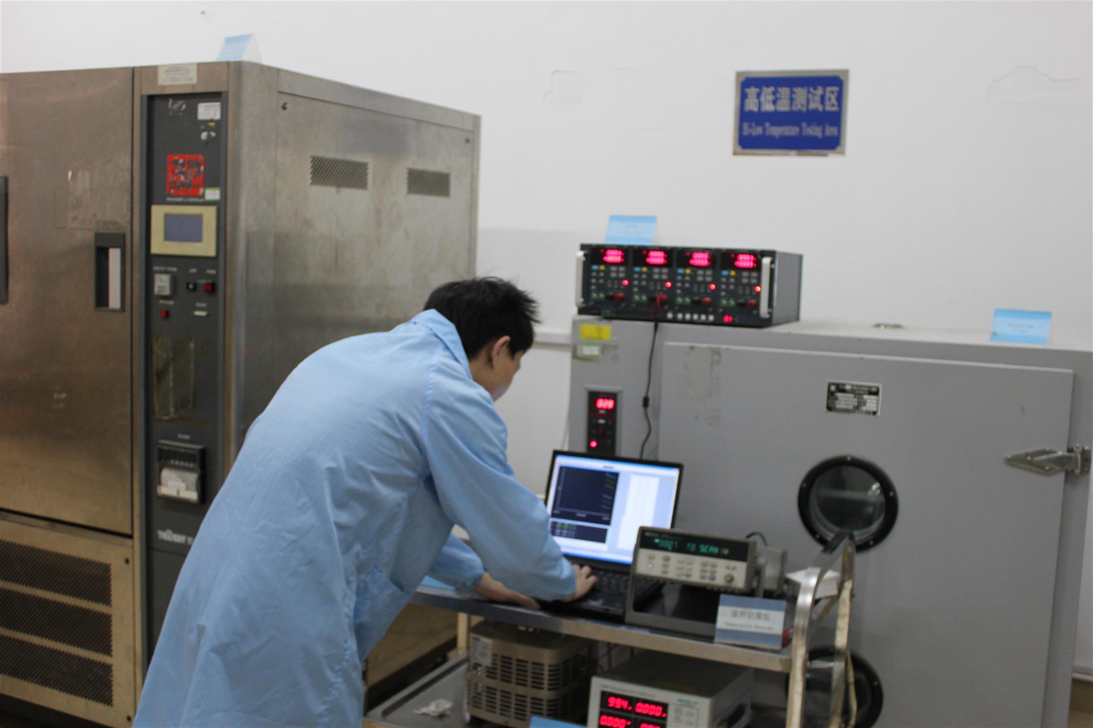 常德LED柜台灯做LM-84测试报告权威