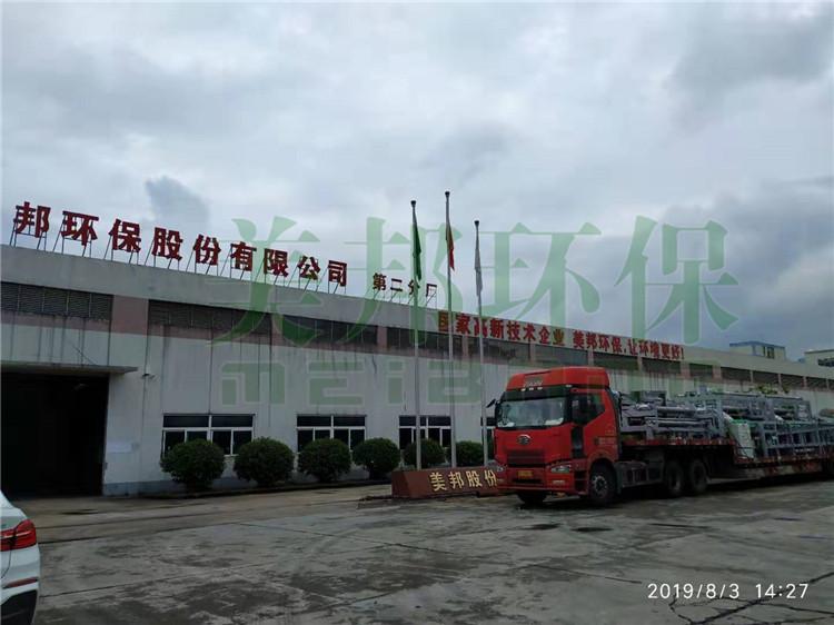 赣州洗沙泥浆脱水设备厂