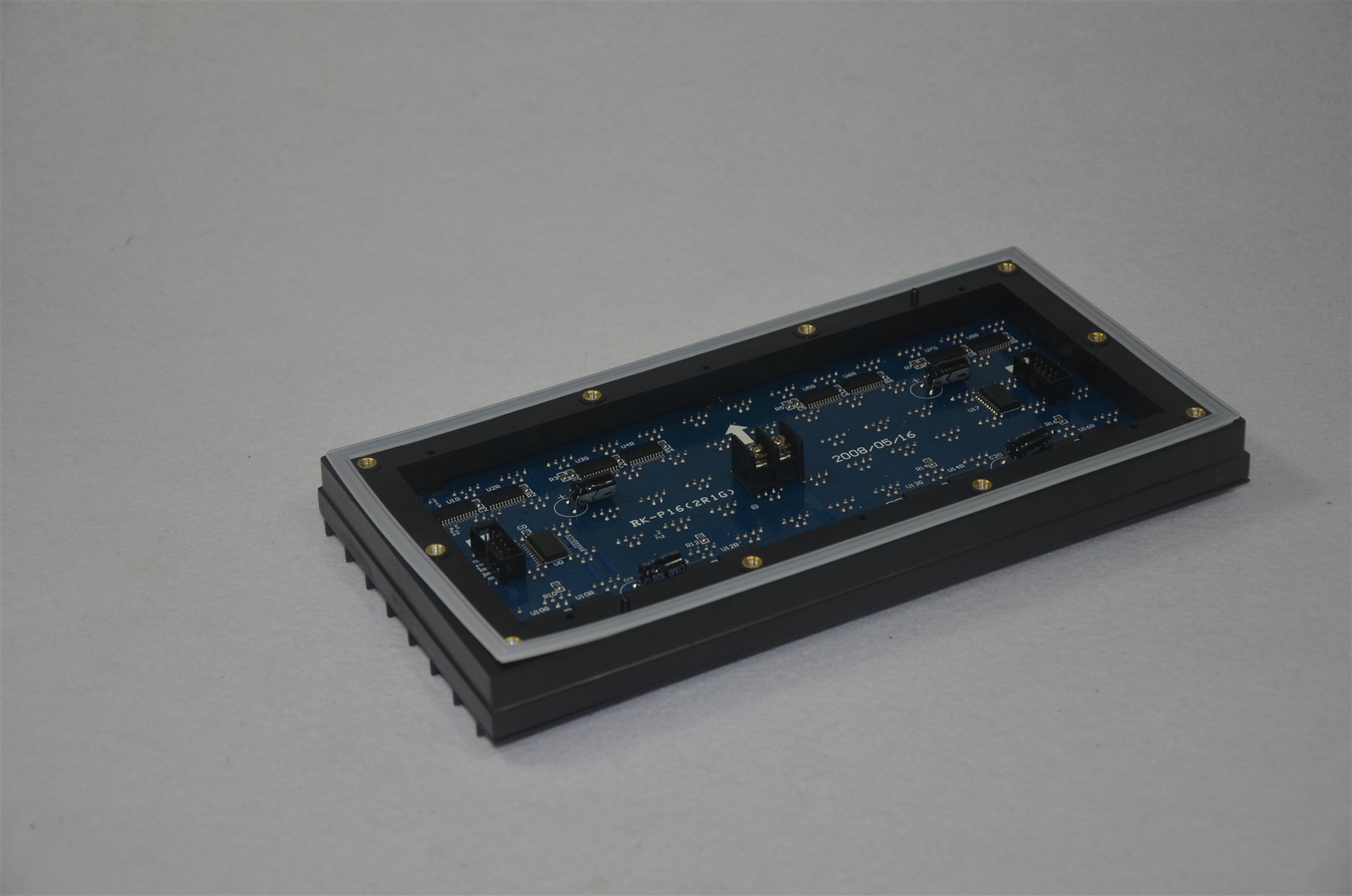 嘉兴P16双色显示屏模组出售
