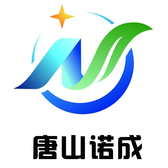 唐山諾成環保科技有限公司