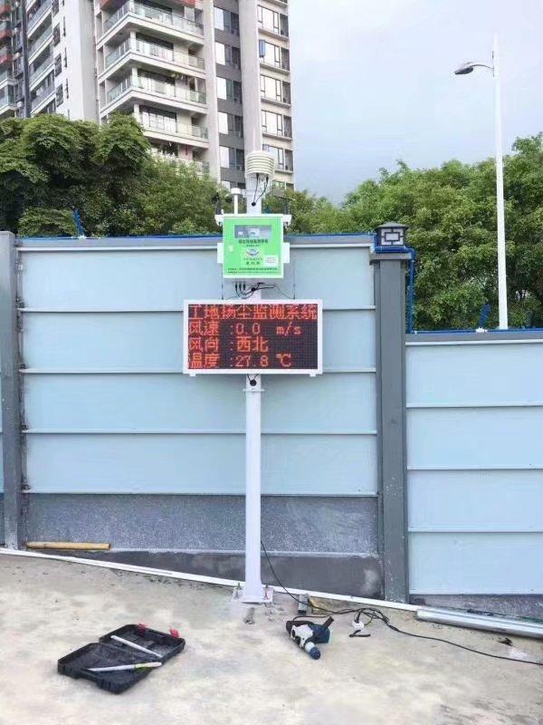 道路扬尘监测系统