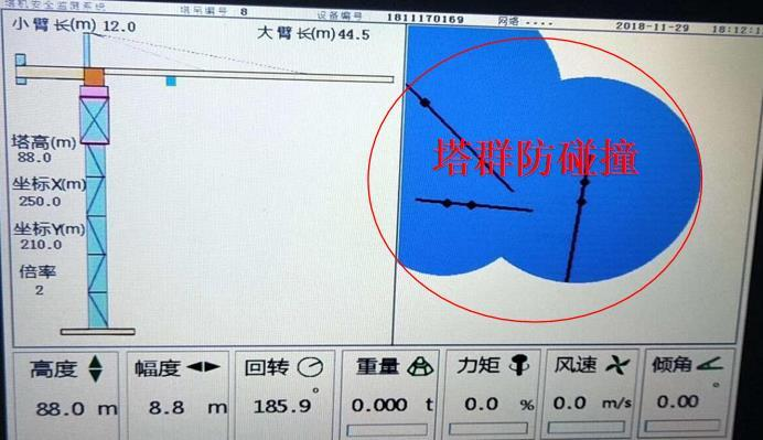 新余塔吊防碰撞系统厂家