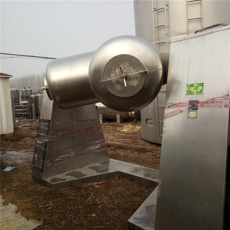 杭州二手二维混合机厂家直销