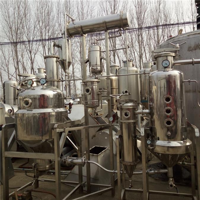 上海二手双效浓缩蒸发器供应商