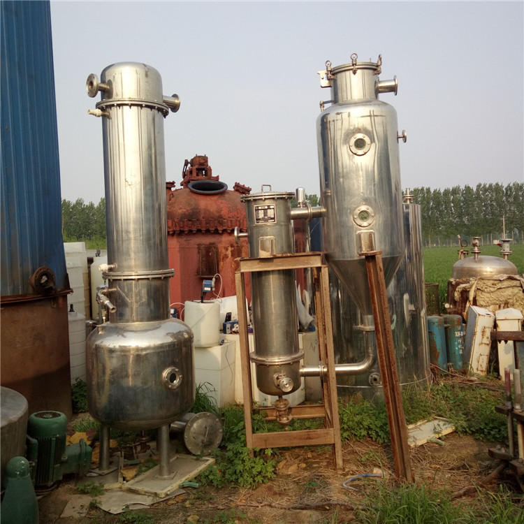 广州二手单效1吨浓缩蒸发器价格