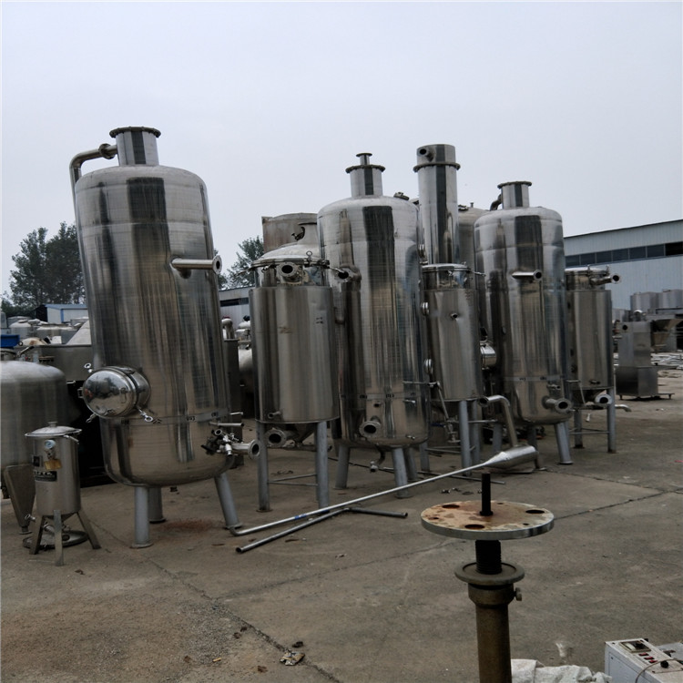 广州二手1000L双效浓缩蒸发器厂家