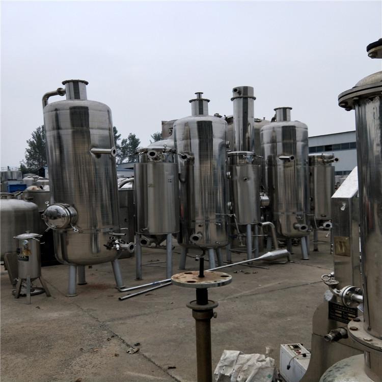 广州二手多效蒸发器型号