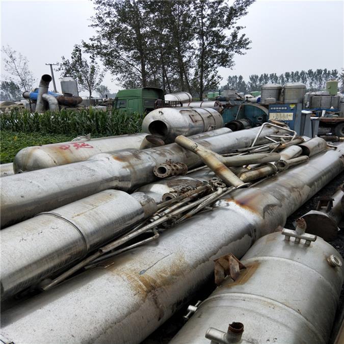北京回收二手蒸发器供应商