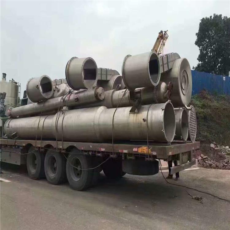 北京二手1000L三效浓缩蒸发器价格