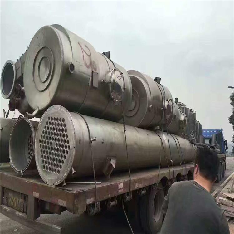 上海二手多效降膜蒸发器价格