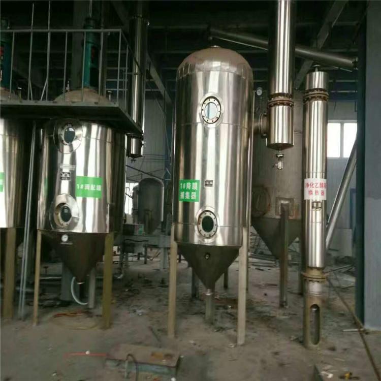 广州二手薄膜蒸发器出售
