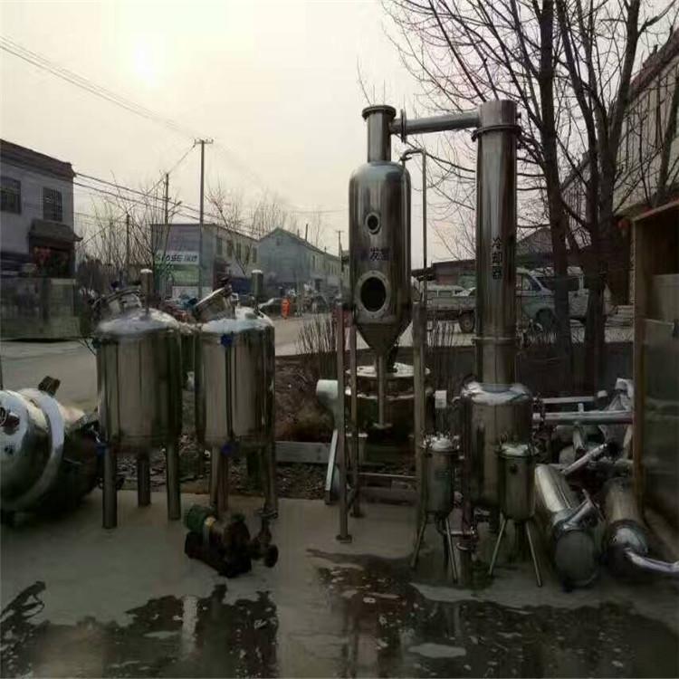 上海二手多效浓缩蒸发器型号