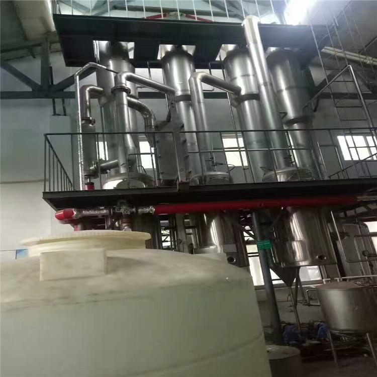 广州二手双效降膜蒸发器供应商