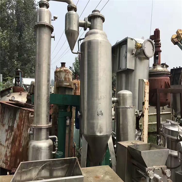广州二手提取浓缩蒸发器厂家直销