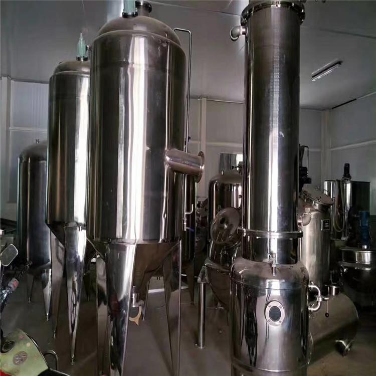 北京二手蒸发器出售