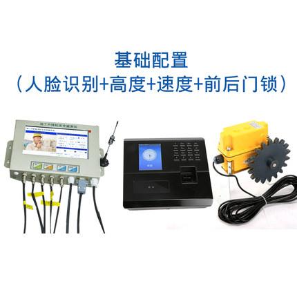 沧州升降机监控系统