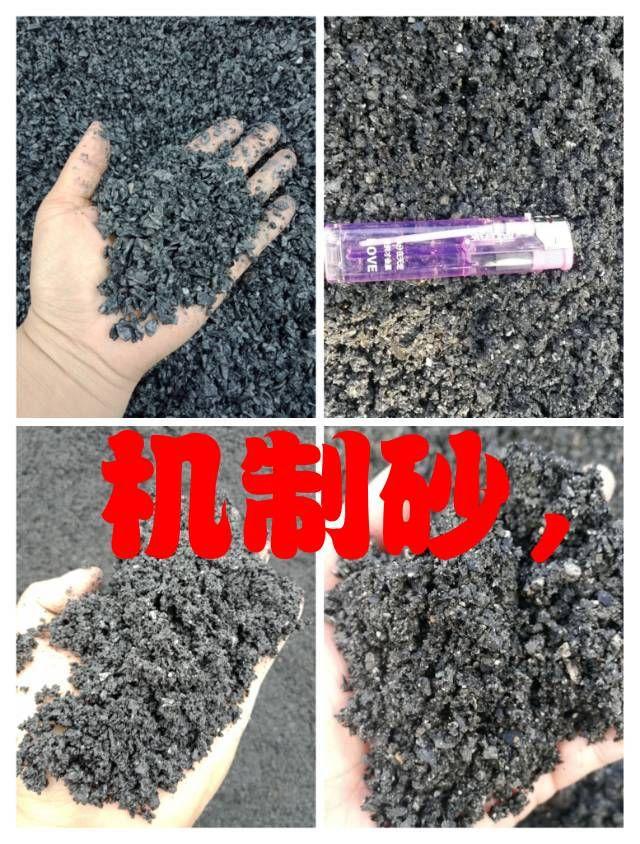 镇江人工机制砂