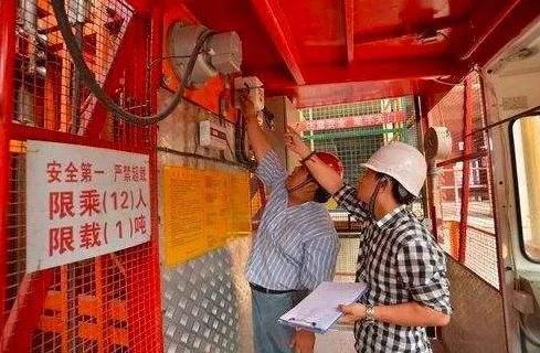 重庆升降机