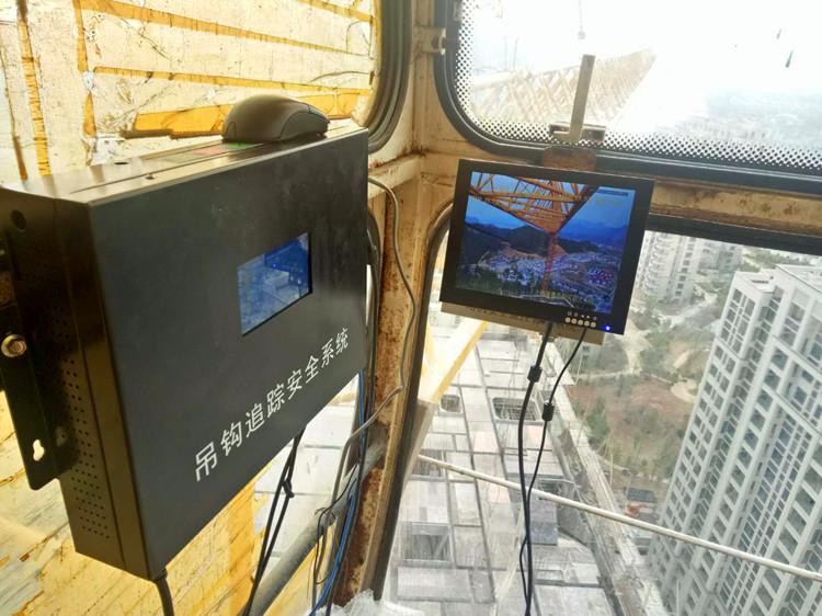 沧州塔机可视化电话