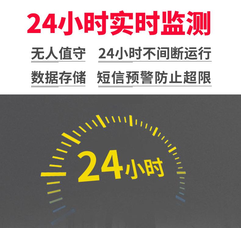 西安扬尘监测系统厂家