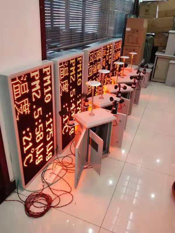珠海扬尘监测设备供应商