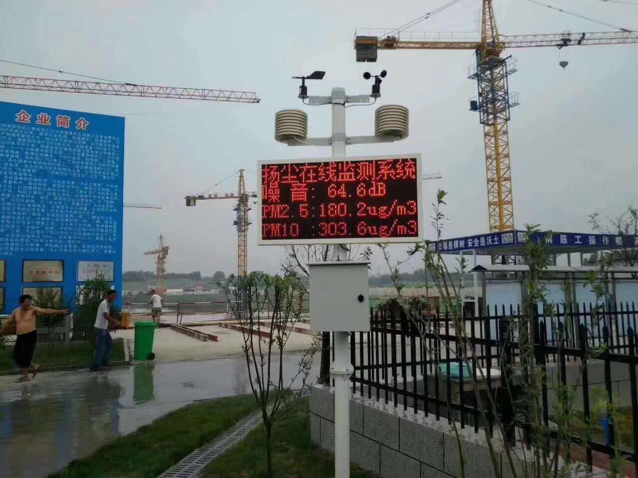 洛阳扬尘监测系统厂家