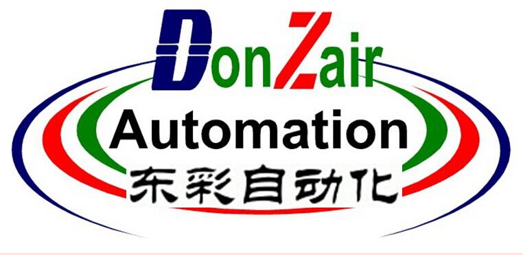 深圳市東彩自動化科技有限公司