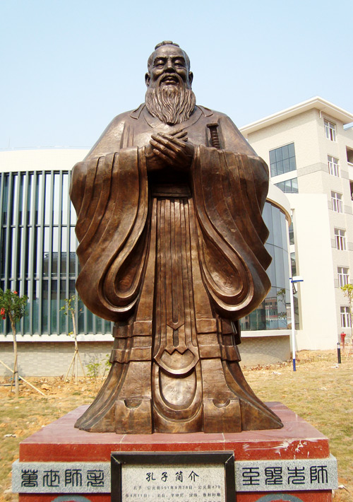 宜春名人雕塑公司