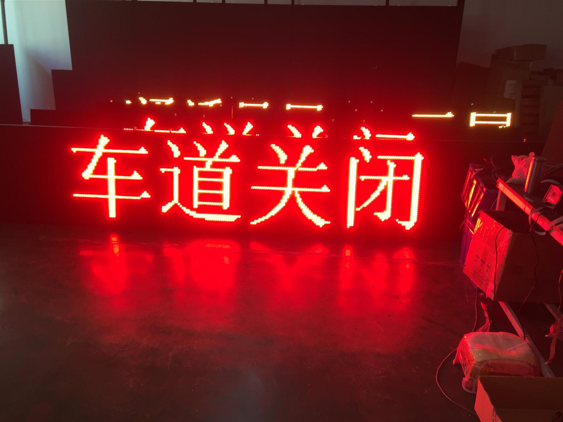 桂林P16户外双色显示屏厂家