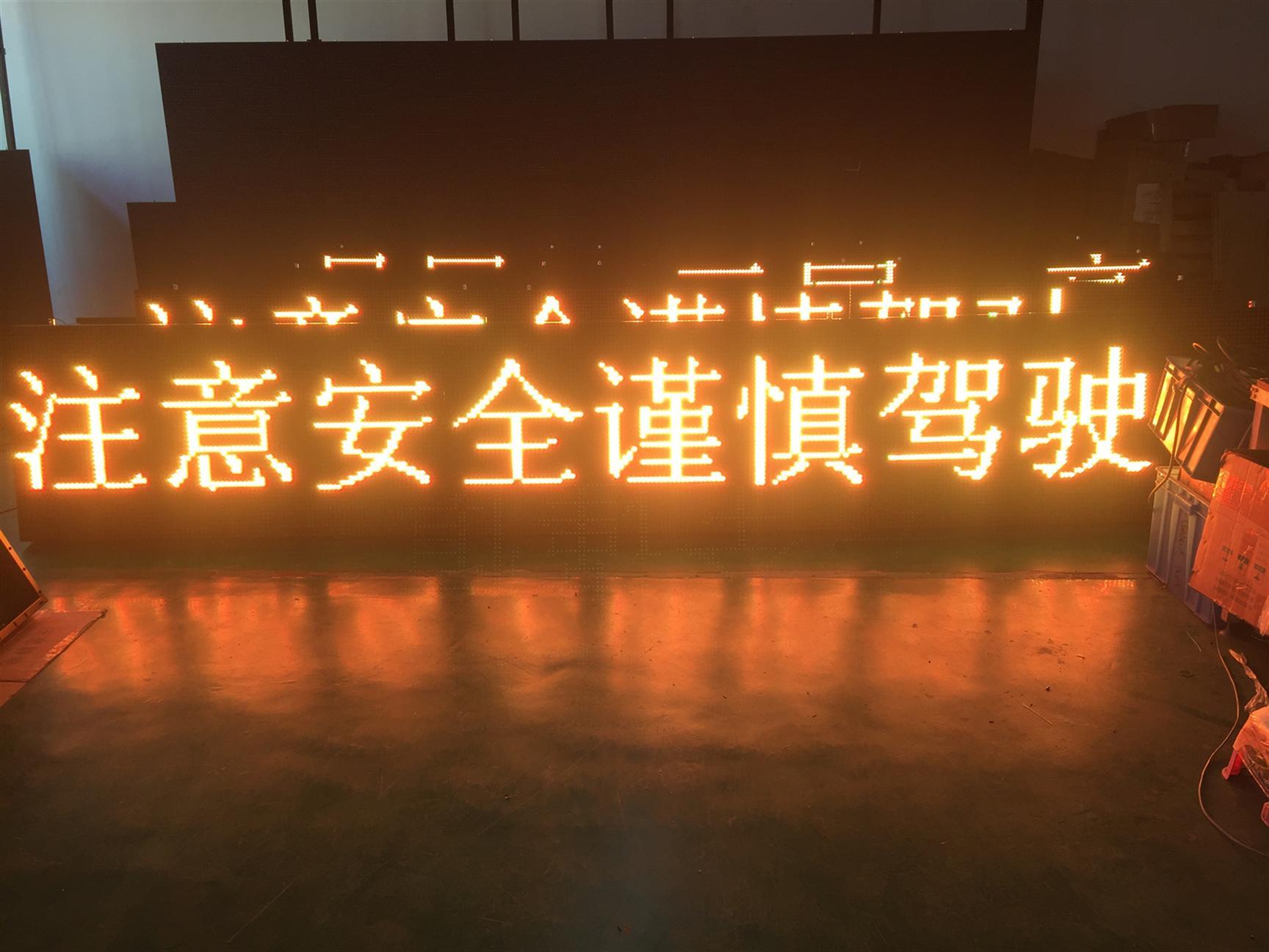 桂林P16户外双色显示屏厂商