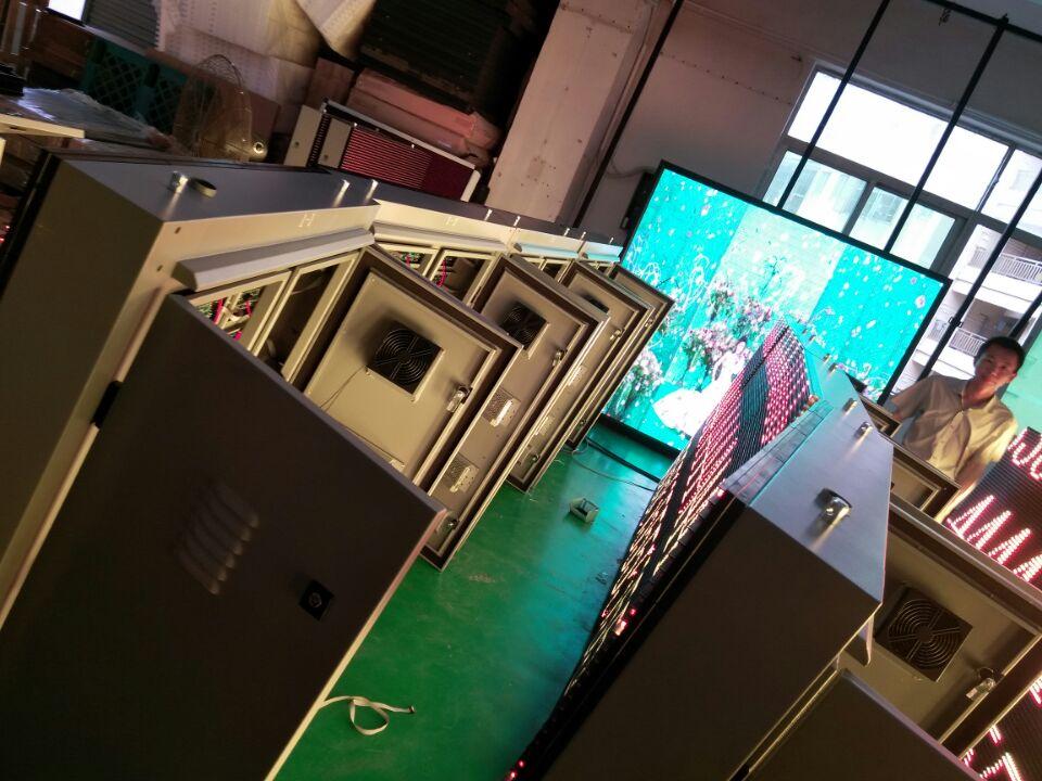 扬州P16户外双色显示屏厂
