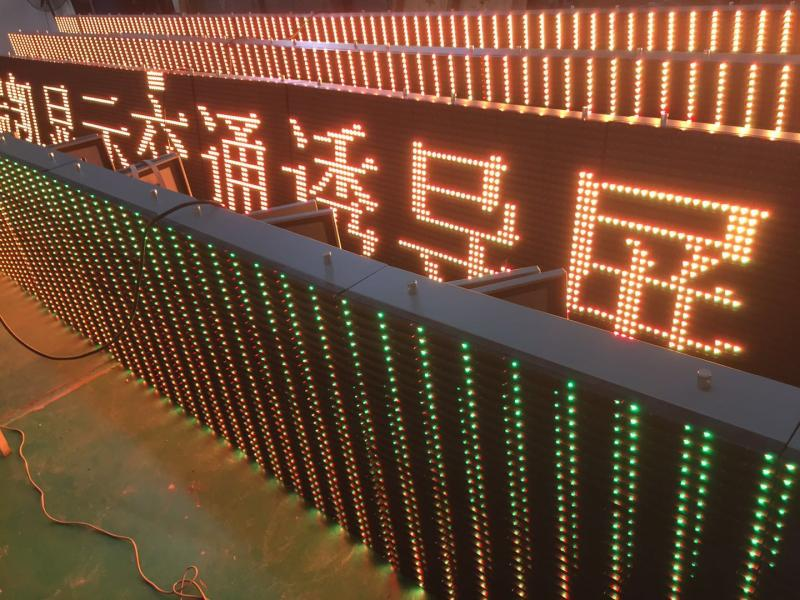 九江P31.25户外双色显示屏