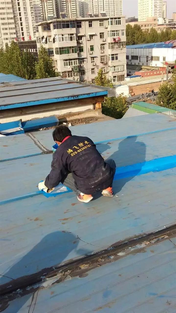 旧房屋面防水维修施工