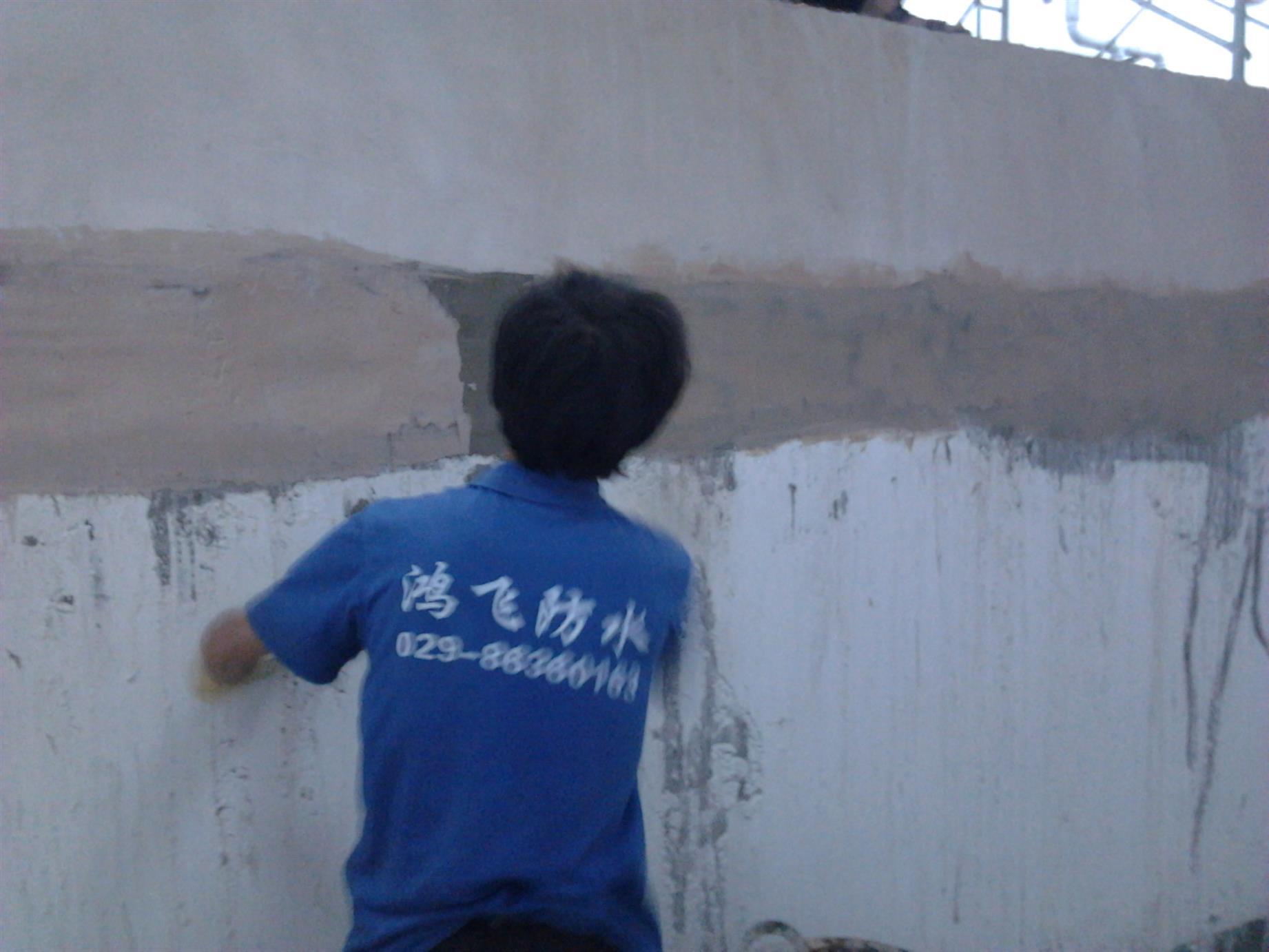 户县屋面防水修缮