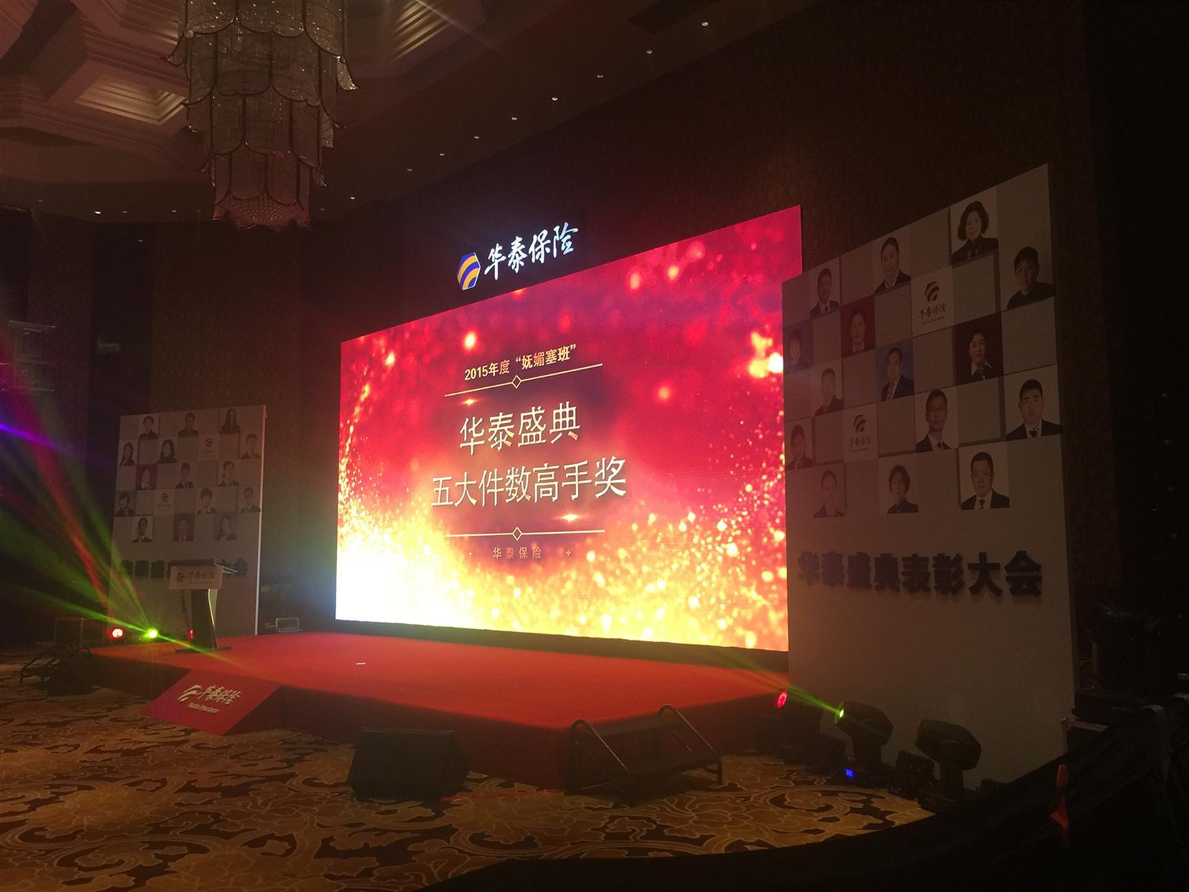 杨浦庆典活动布置