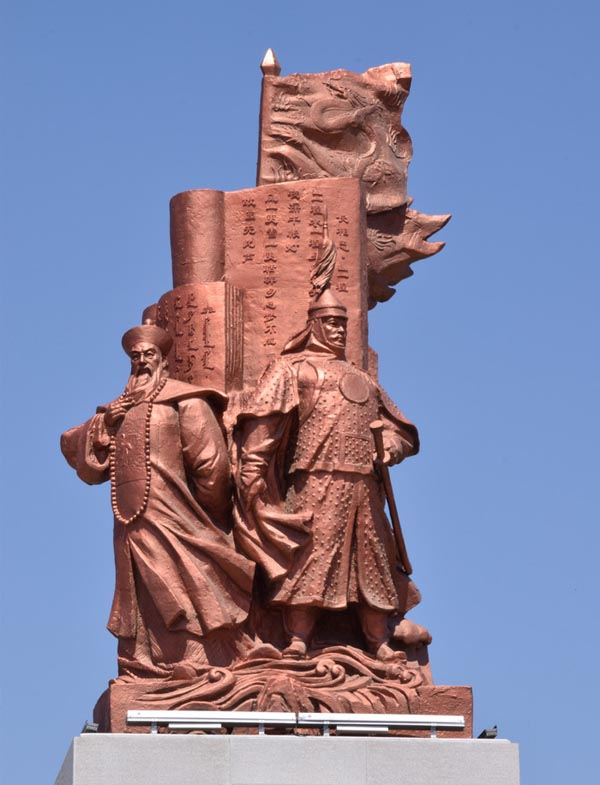 北海名人雕塑报价