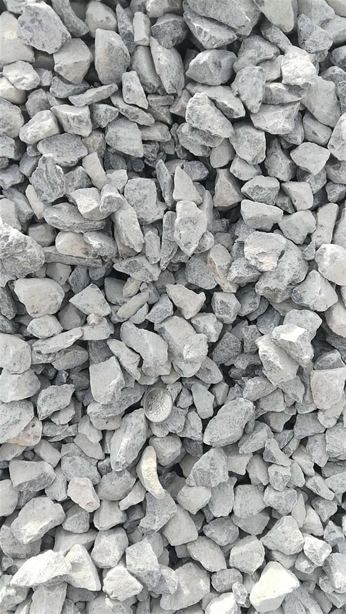 南京石灰岩石子