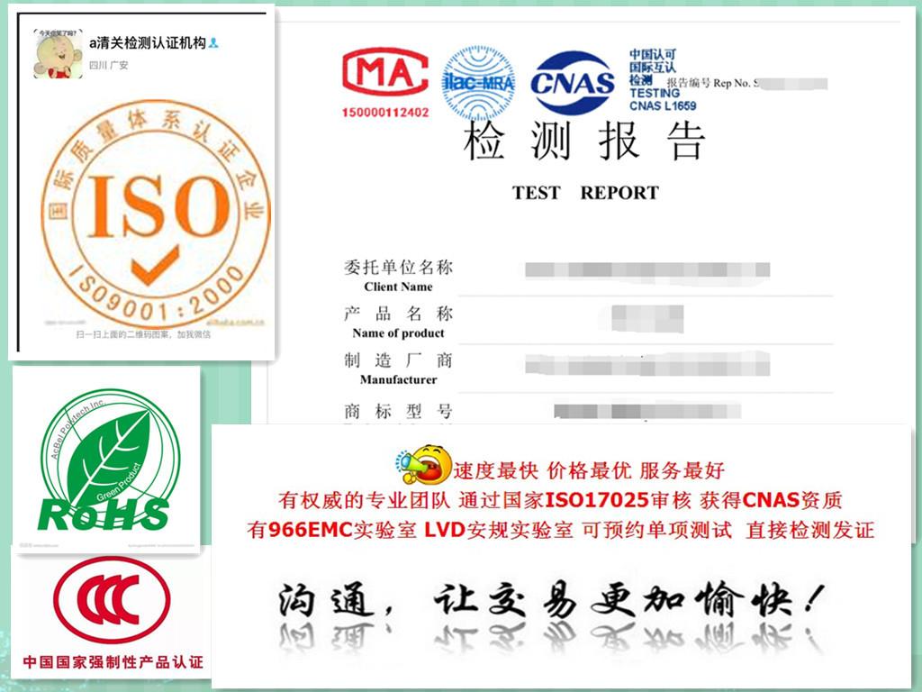 reach认证费用_CE认证多少钱-深圳凯欧检测技术公司