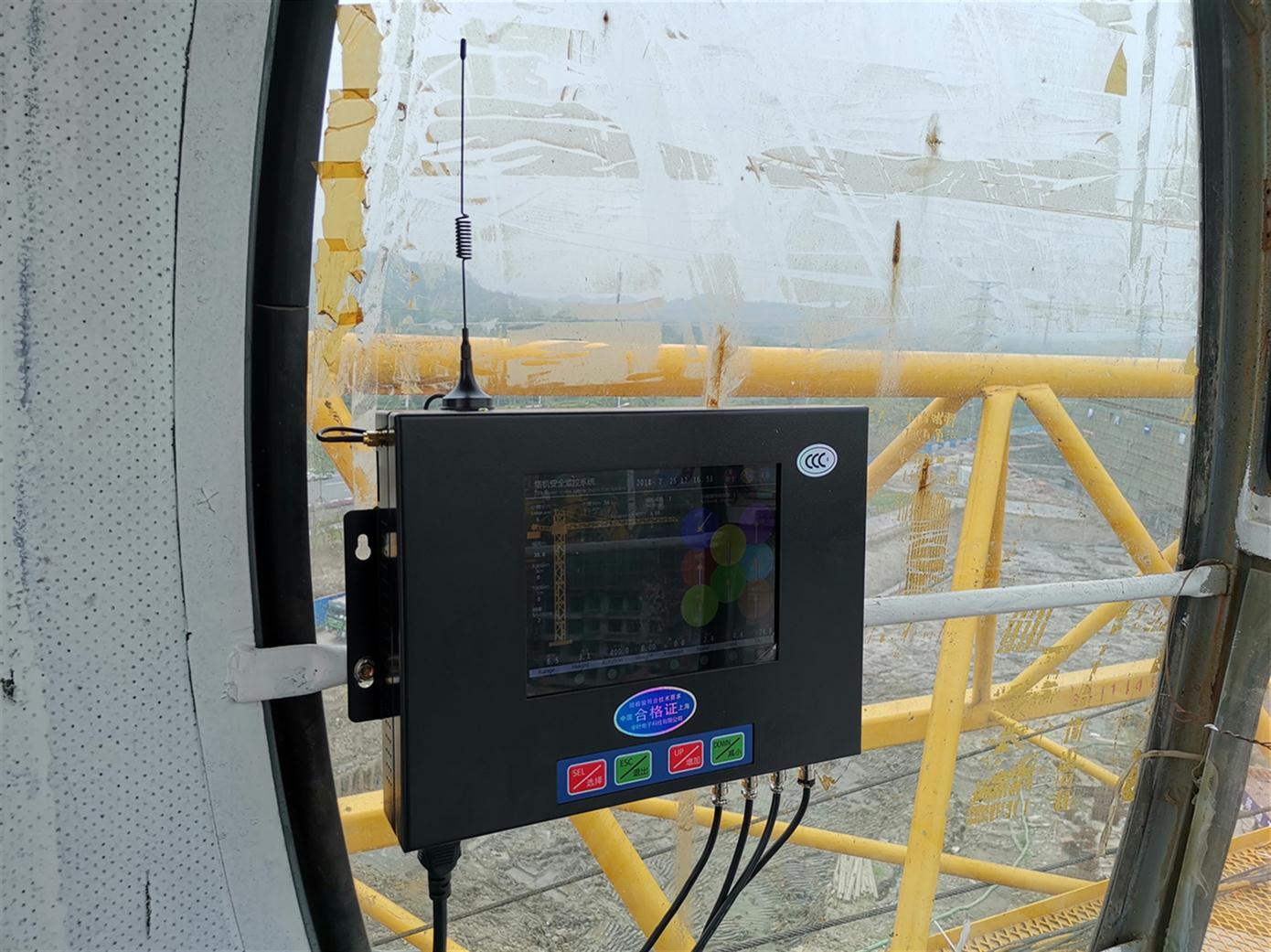海西塔机安全管理系统