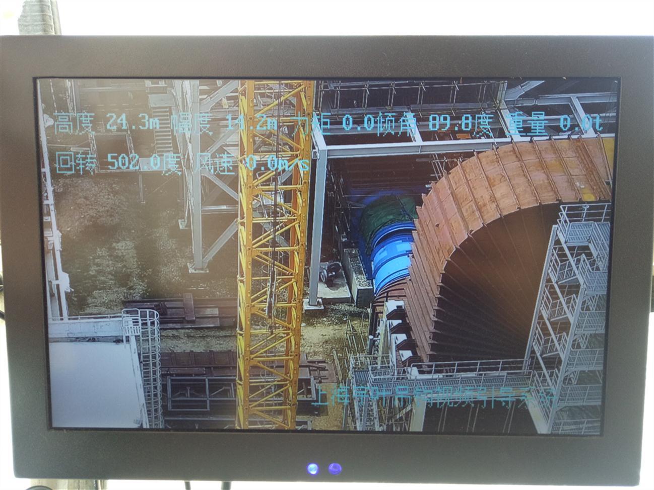 防城港塔机吊钩可视化系统