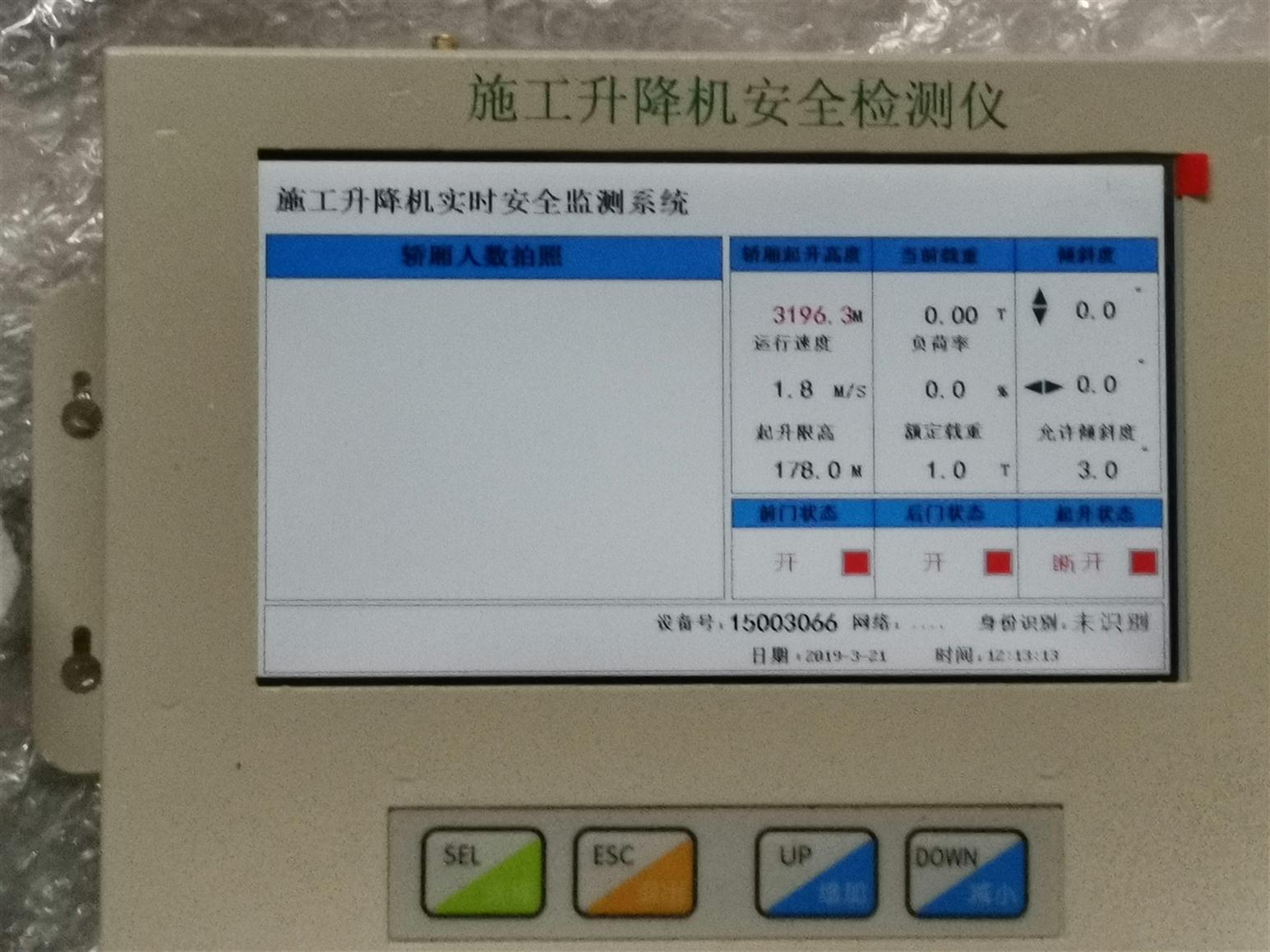 漳州电梯载保护器