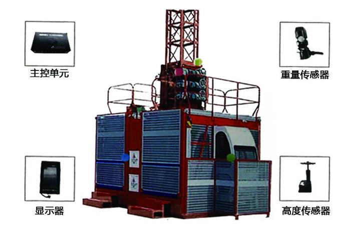 宁夏电梯超载保护器价格