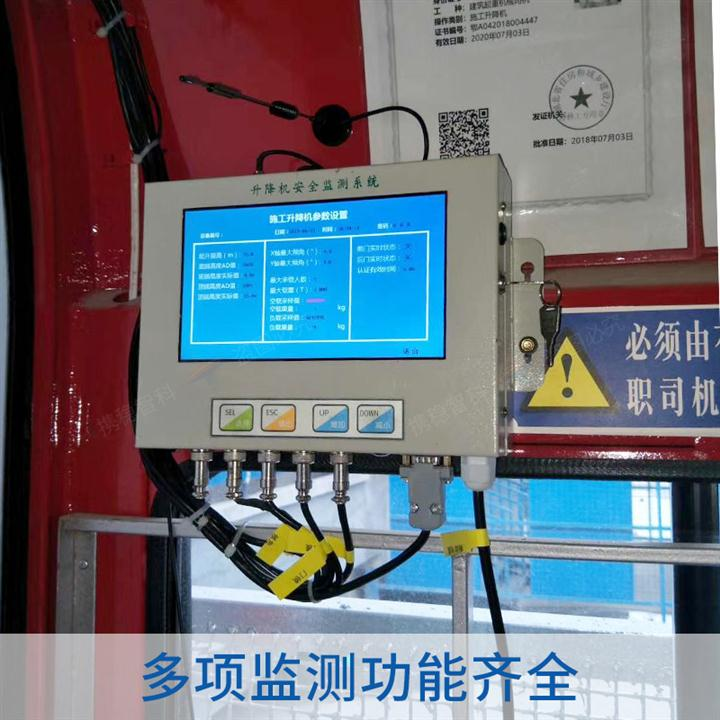 电梯载保护器价格