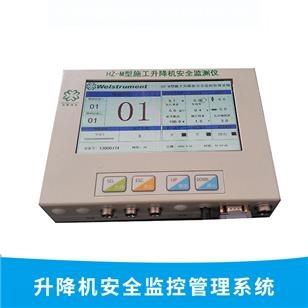 铁岭升降机监控系统