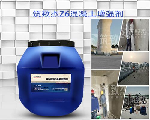 东莞混凝土回弹增强剂施工步骤