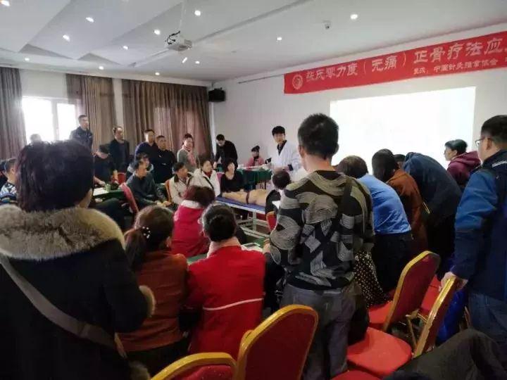 唐山正骨培训班