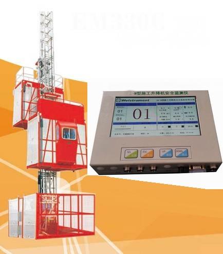 天水塔机安全监控管理系统