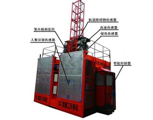 贵阳升降机监控系统