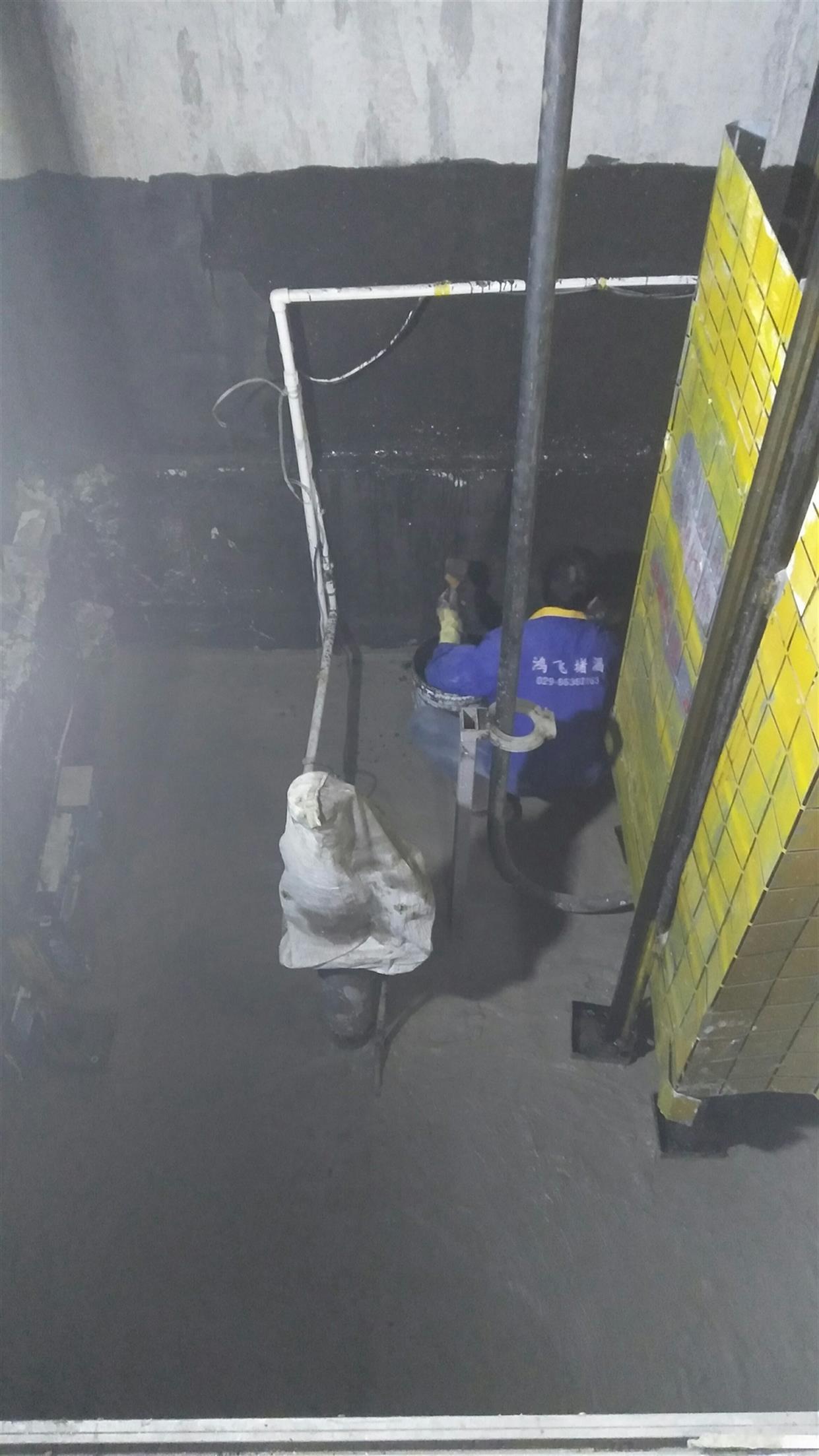 雁塔改扩建地下防水堵漏